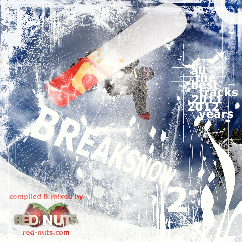 BreakSnow2